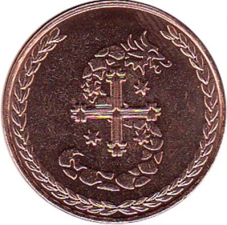 Münzen für die Südlande