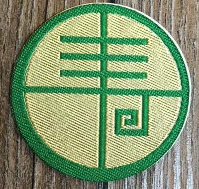 Aufnäher Patch Aufkleber - gewebt - Celtic Reiki 1. Grad - 4cm