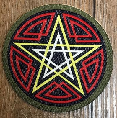 Aufnäher Patch Aufkleber - gewebt - Pentagramm doppelt - 8cm