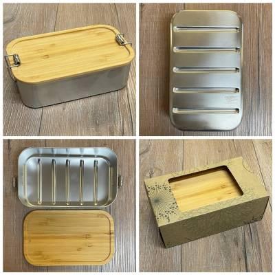 To-Go - Eco Click Lunchbox Edelstahl mit Bambusdeckel - 1100ml - Sammelbestellung möglich ab 14,32€ netto