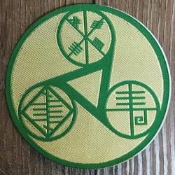 Aufnäher Patch Aufkleber - gewebt - Celtic Reiki Gesamt - 9cm