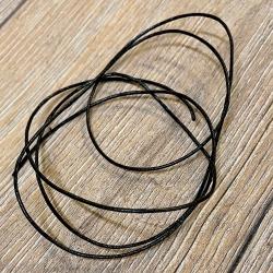 Baumwollband - 1,0mm laufender Meter - schwarz