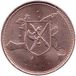 Larp Münze* - Mittellande - Kupfer* - Rabatt nur für Länder der Mittellande