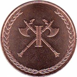Larp Münze* - Südlande - Kupfer* -  Rabatt nur für Mitglieder der Länder der Südlande Kampagne!