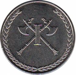 Larp Münze* - Südlande - Silber* -  Rabatt nur für Mitglieder der Länder der Südlande Kampagne!